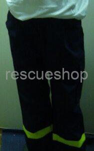 Mentős nadrág, kék, sárga fényvisszaverővel